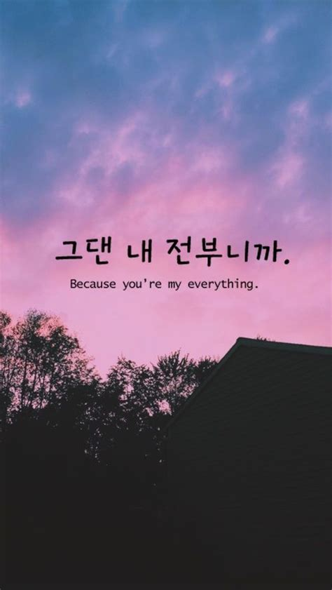 moon aesthetic buscar  google korean quotes