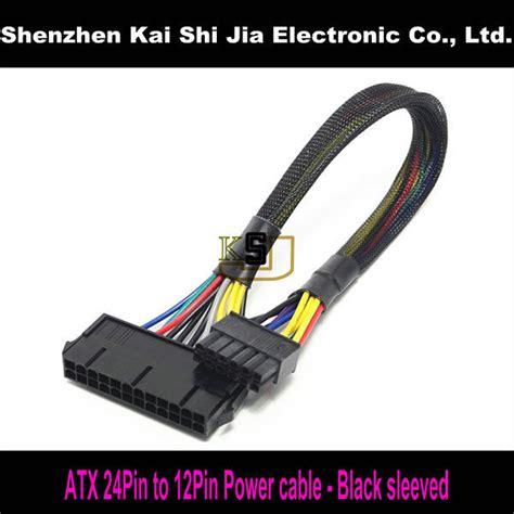Dazumba 380w 24 Pin Power Supply black sleeved psu 24 pin atx to 12 pin power supply adapter cable on aliexpress
