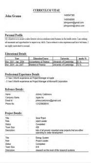 free resume builder apps 3 - Free Resume Apps