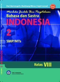 Distributor Lks Bahasa Indonesia Smp Mts Kelas 8 Ktsp aplikasi pembuat laporan spj bos referensi 2016 format excel semua jenjang pendidikan