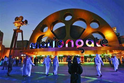 theme park uae uae photos dubai opens largest theme park in middle east