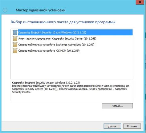 reset password kaspersky endpoint ключ kaspersky endpoint security 10 centersspisok