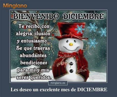 imagenes y frases bonitas del mes de diciembre frases bonitas para el mes de diciembre frases
