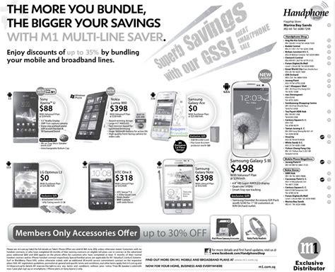 Handphone Lg Note handphone shop sony xperia u nokia lumia 900 lg optimus l3 htc one x samsung galaxy ace