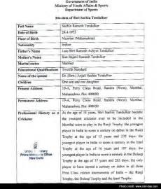 sachin tendulkar s cv that got him bharat ratna cricket news