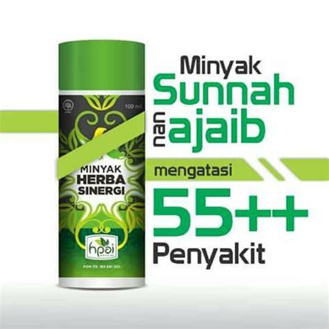 Minyak Herbal Sinergi wa 0857 4839 4402 jual minyak herba sinergi hpai hni