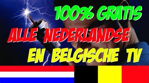 gratis film ziggo gratis nl en be iptv ontvangen npo fox film1 ziggo