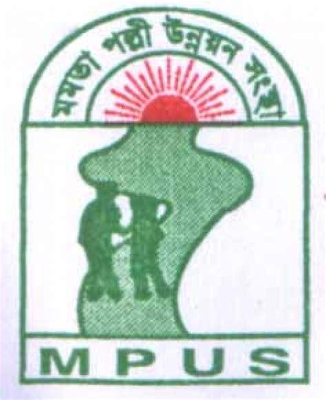 buro bangladesh logo momota 187 ngos portal dinajpur