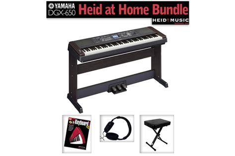 Free Keyboard Piano Giveaway - yamaha dgx 650 heid at home bundle digital piano bundle black heidmusic com