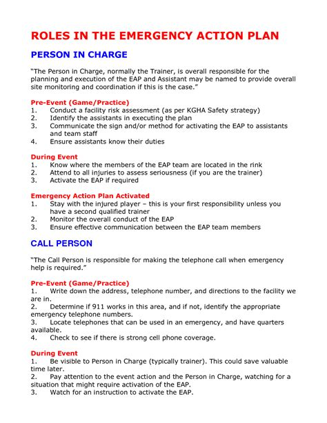 emergency action plan template tempelebar
