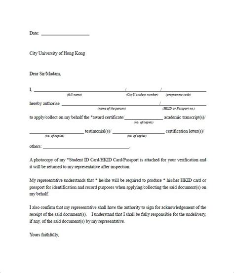 sle authorization letter for bank transfer authorization letter gas connection transfer 28 images
