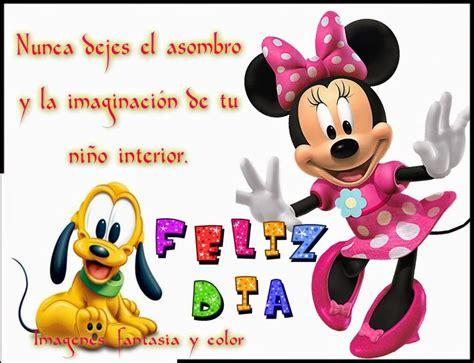 imagenes feliz dia dl niño 17 best images about d 237 a del ni 241 o on pinterest dr oz