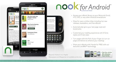 ebook format epub android nook for android first to support ebook lending geek com