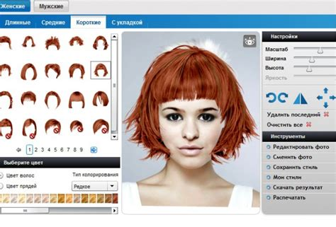 how to choose hair color how to choose a hair color online to choose hair color