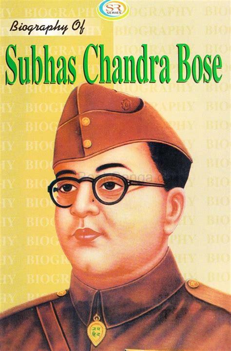 biography in hindi of subhash chandra bose subhas chandra bose quotes quotesgram