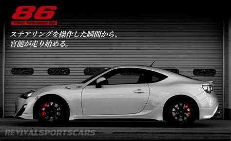Toyota Gt86 Upgrades Toyota Gt86 Trd Upgrade Following Feedback Revival