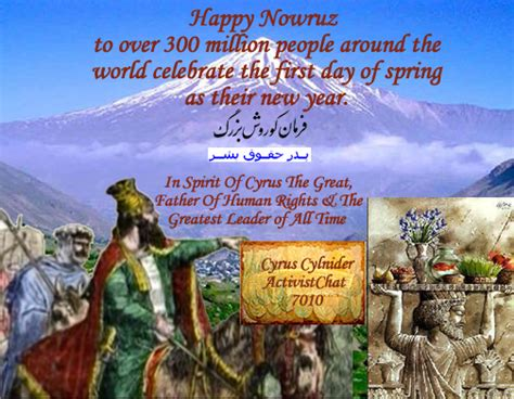 happy iranian new year message happy norooz quotes