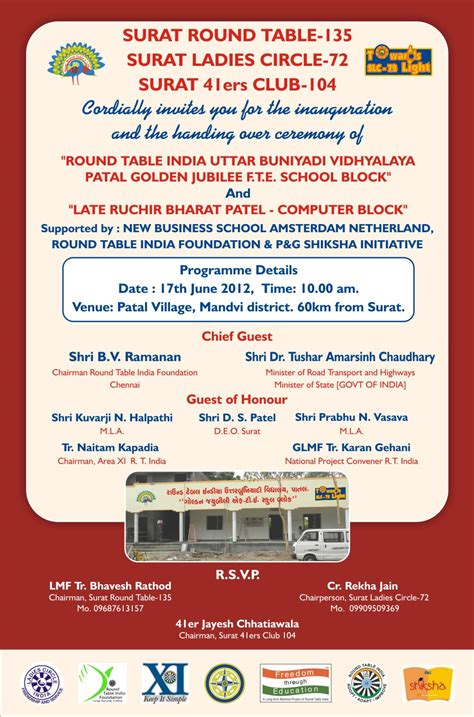Welcome Table Invitation Card Round Table India Blog
