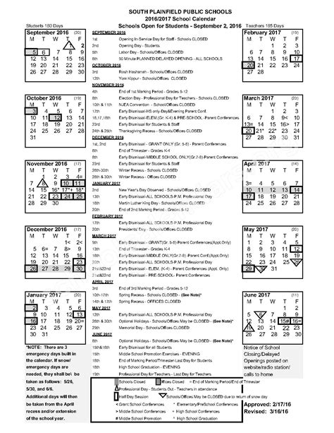 App State Academic Calendar New Jersey School Calendar 2017 And 2018 Dates And