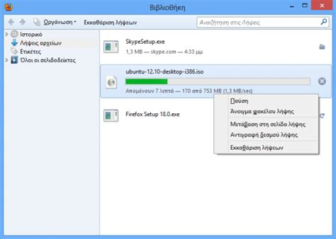 firefox themes manager ο νέος download manager του firefox 20