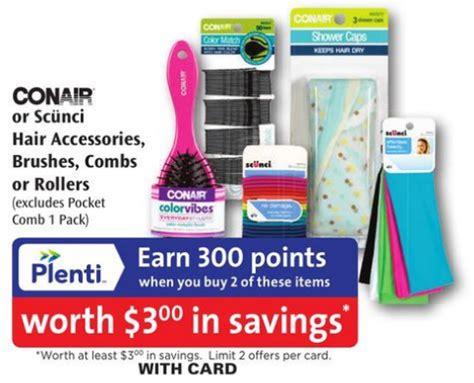Conair Hair Dryer Rite Aid couponing free moneymaker conair scunci