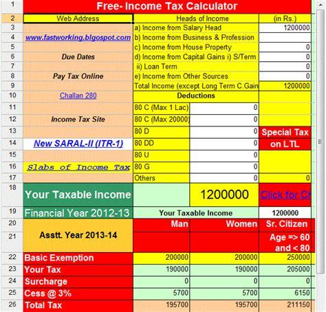 calculator yearly income calculator yearly income income tax estimator driverlayer