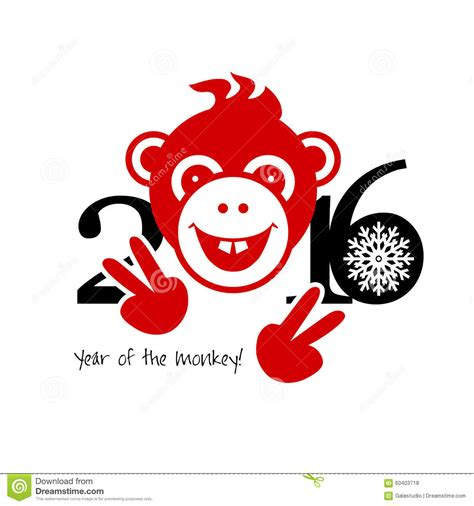 new year 2016 monkey clipart 2016 new year card or background with monkey stock