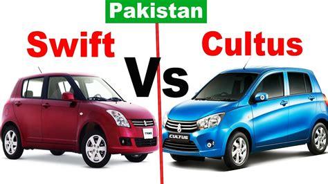 suzuki swift   suzuki cultus pakistan youtube