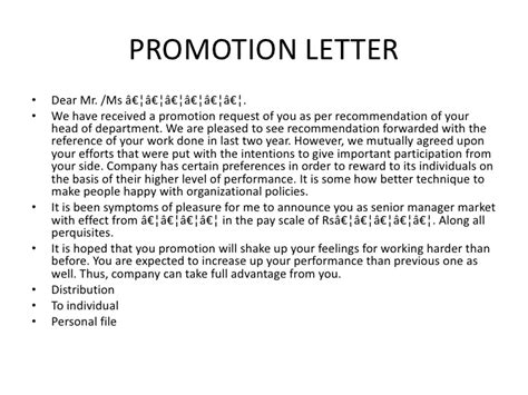Promotion Wishes Letter Bsnsletters
