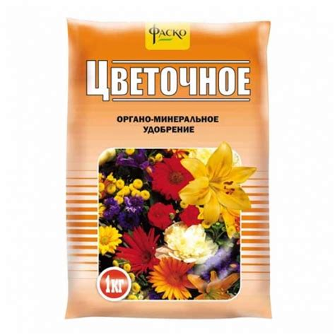 Pupuk Mengandung Kalsium pupuk untuk bunga jenis dan karakteristik aawfrance org