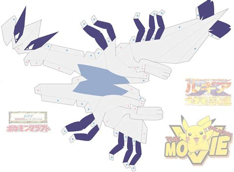 Kyogre Papercraft - anime papercraft paper craft almia paper