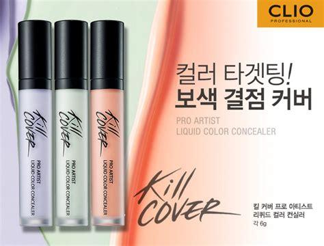 Clio Professional Kill Cover Pro Artist Liquid Color Concealer what s new for k vol 4 christinahello
