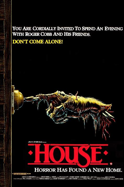 house the movie house 1986