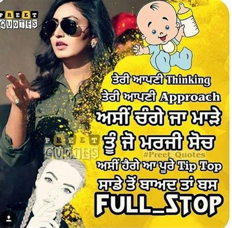 best punjabi shayari on 1711 best images about punjabi shayari on
