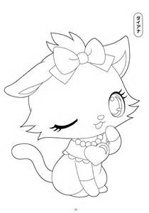 ruby jewel pets colouring pages