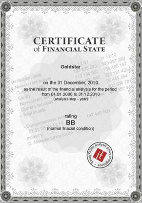 software manual financial analysis software readyratios com