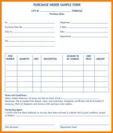 5 sample of purchase order format hr cover letter
