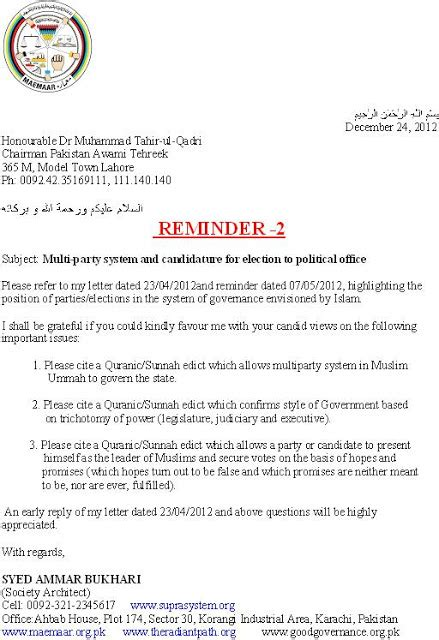 Reservation Reminder Letter Maemaar Prohibition Of Multi System In Islam