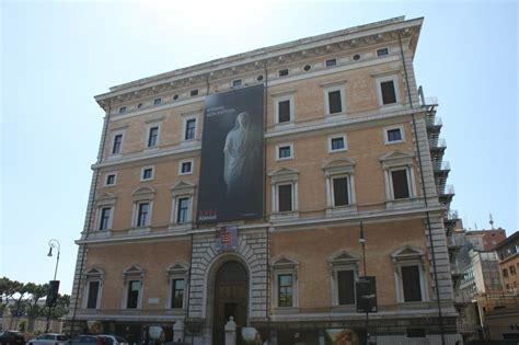 Livingroom Cafe roman national museum