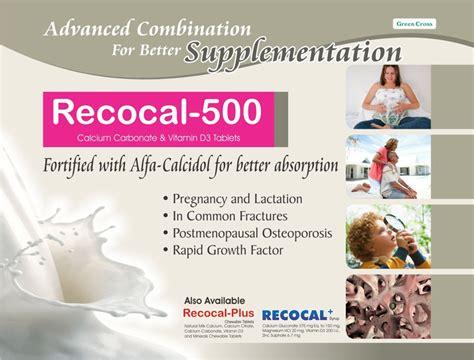 Tablet Cross 500 Ribuan recocal 500 tablet