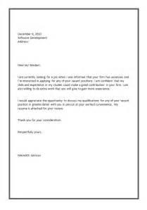 Letter examples for resume cover letter samples sample application