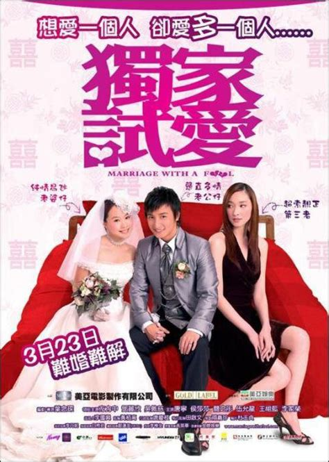 download film cina wedding bible adalrich blog archive marriage with a fool dvd download