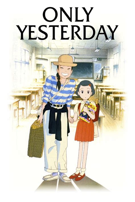 ghibli film only yesterday the 5 best studio ghibli movies you haven t seen overly