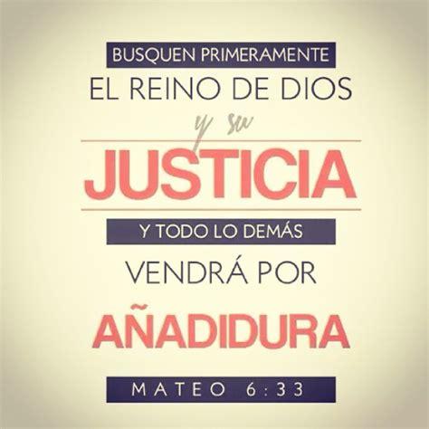 imagenes de dios hará justicia 171 mas buscad primeramente el reino de dios y su justicia