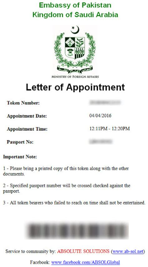 Pakistan Embassy Authority Letter Urshadow S How To Get An Appointment In Pakistan Embassy Riyadh Saudi Arabia For