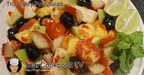 authentic thai recipe  spicy mixed fruit salad