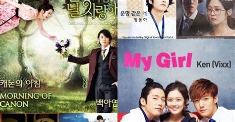 ost film korea yang sedih download ost fated to love you korean drama potret