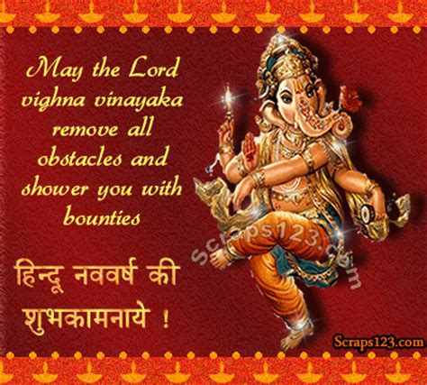 hindu new year 2015 images hindu new year 1 status and cover pic