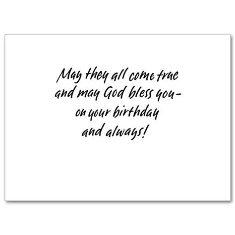 Birthday Cards For Texting Text Birthday Card Gangcraft Net