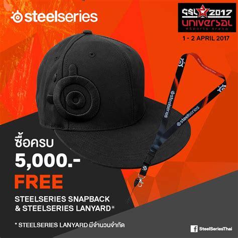 Steelseries Rival 300 Black Bonus Mouse Pouch steelseries promotion thaitechnewsblog